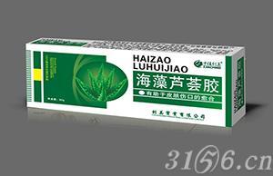 海藻芦荟胶(银卡)