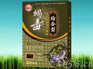 蝎毒(综合型)