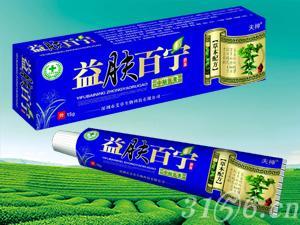 益肤百宁(中药乳膏)