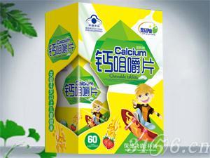 儿童钙咀嚼片(60片装)