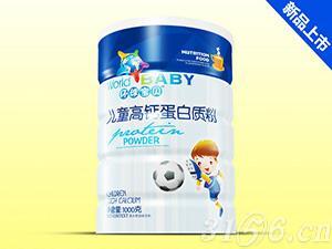 蛋白质粉铁听-儿童高钙