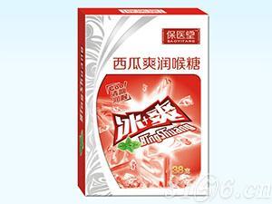 西瓜爽润喉糖(纸盒)