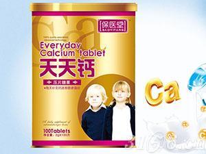 天天钙压片糖果-儿童型