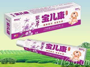 紫草宝儿康抑菌乳膏招商
