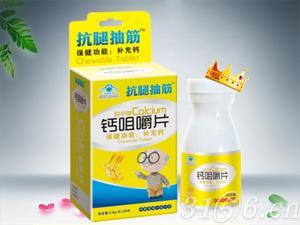 抗腿抽筋钙咀嚼片(30片)