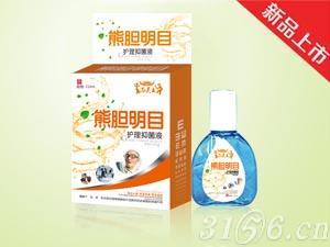 熊胆明目护理抑菌液