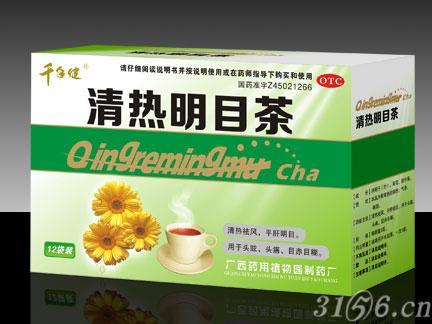 清热明目茶