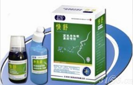 快舒高效单体银鼻炎抗菌喷剂100ml