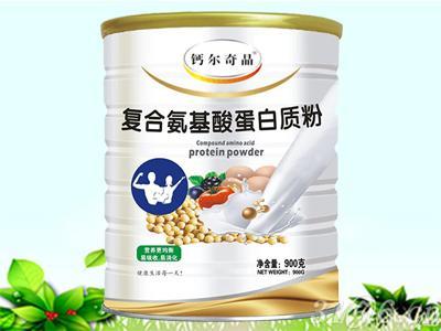 复合氨基酸蛋白质粉招商