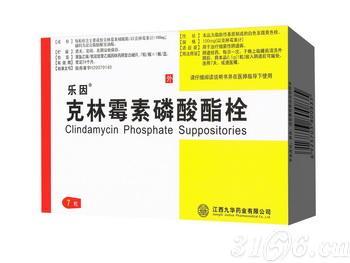 克林霉素磷酸酯栓