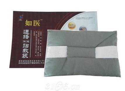 贴敷袋(增效垫)