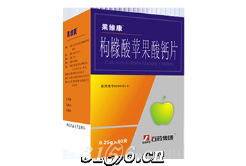 枸橼酸苹果酸钙片