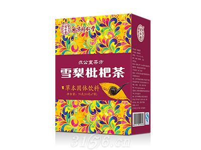 雪梨枇杷茶招商