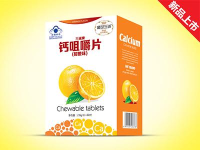鈣咀嚼片甜橙