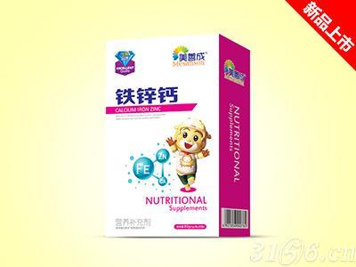 鐵鋅鈣營養補充劑