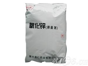 安徽华源医药股份有限公司
