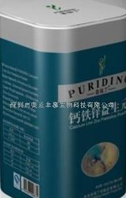 普瑞丁钙铁锌益生元