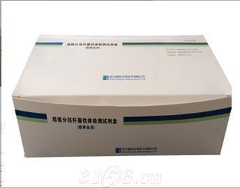 孝感结核抗体检测试剂盒