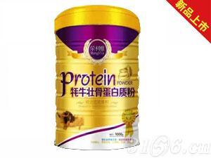 牦牛壮骨蛋白质粉