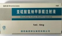 亚硫酸氢钠甲萘醌注射液