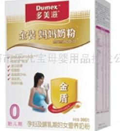 多美滋孕妇营养奶粉