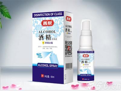酒精消毒液