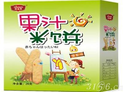 纽滋美果汁米饼:婴童新品上市