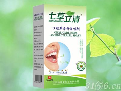 口腔草本抑菌喷剂