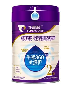 托普康儿金质呵护较大婴儿配方奶粉2段