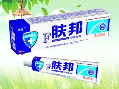 肤邦抑菌乳膏