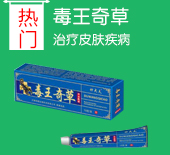 江西华明生物科技有限公司