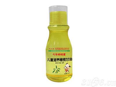 儿童滋养橄榄甘油