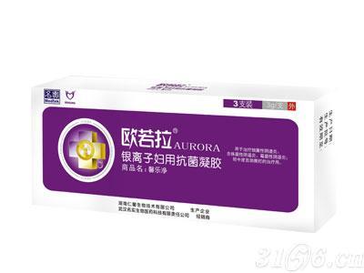 欧若拉-银离子妇用抗菌凝胶招商