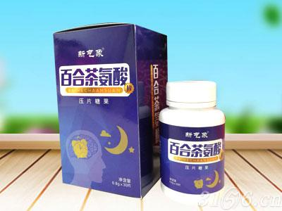 百合茶氨酸片
