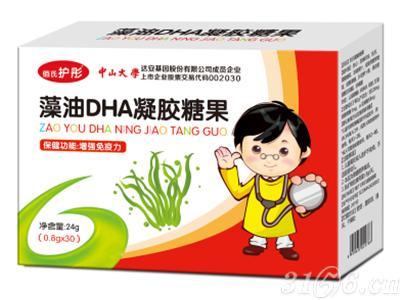 佰氏护彤藻油DHA凝胶糖果