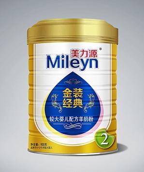 美力源金裝經典較大嬰兒配方羊奶粉2段