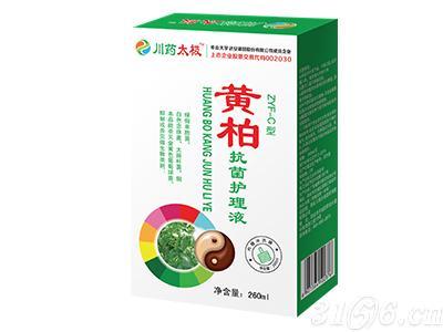 川药太极-黄柏抗菌护理液