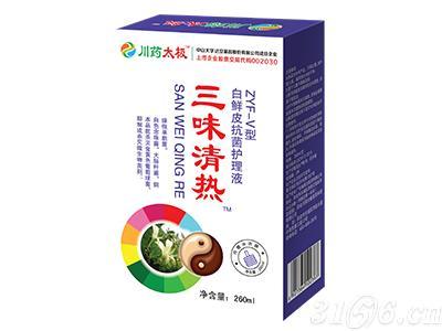 川药太极三味清热白鲜皮抗菌护理液