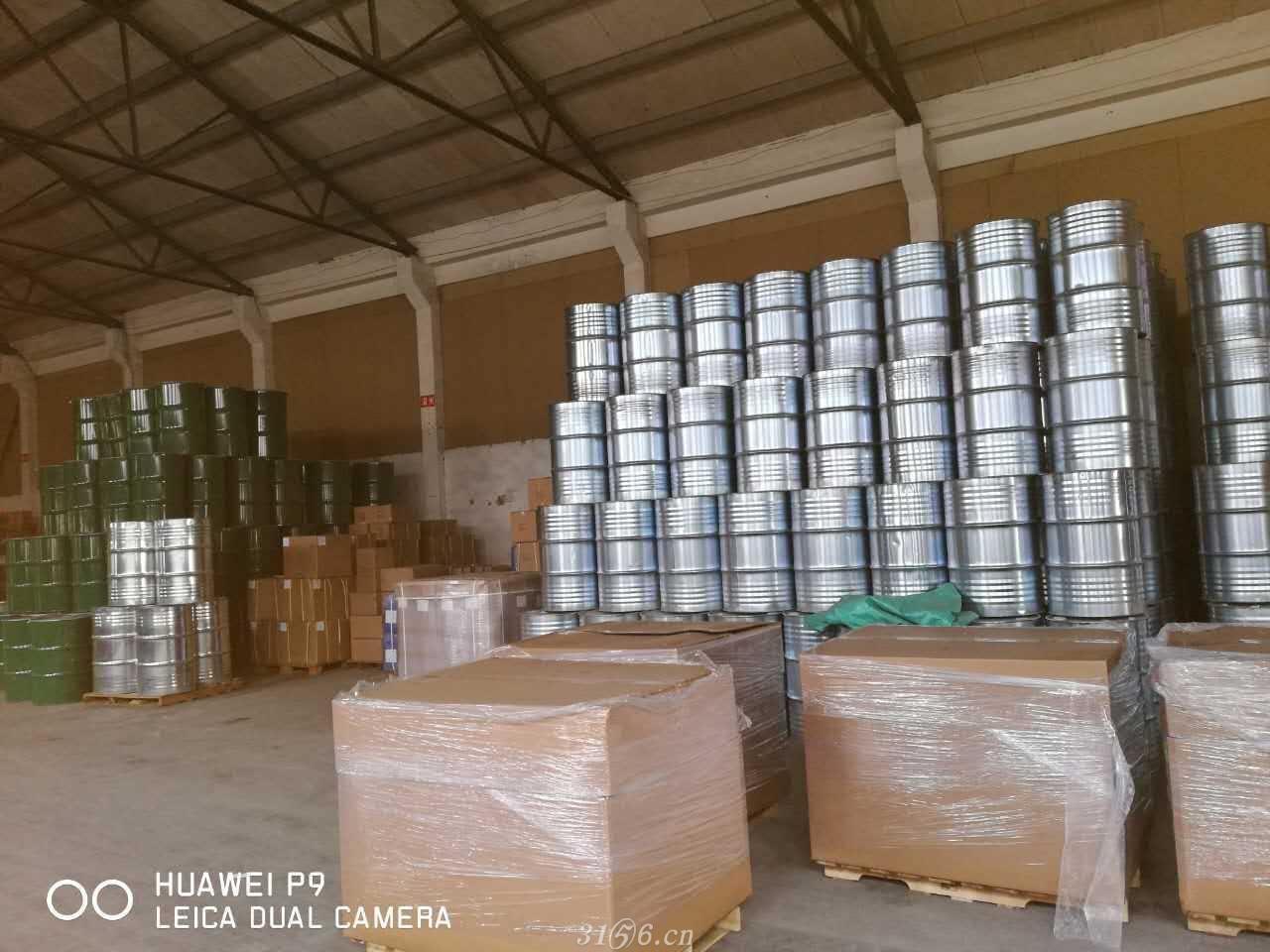 甲溴东莨菪碱原料药招商