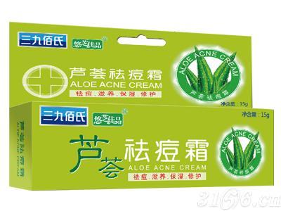 三九佰氏芦荟祛痘霜