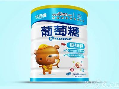 铁锌钙葡萄糖