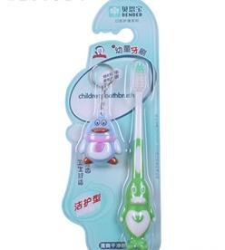 贝恩宝幼童牙刷企鹅绿色