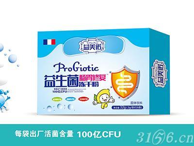 益生菌肠胃修复冻干粉-益生菌系列
