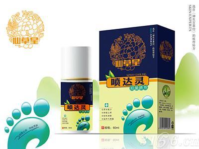 喷达灵抑菌喷剂—仙草星喷剂