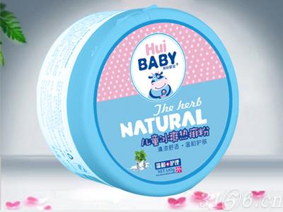 宝宝长痱子了?快用儿童冰爽热痱粉