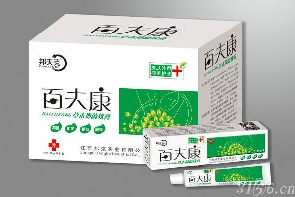 百夫康-草本抑菌软膏