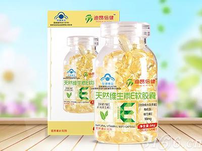 天然维生素E软胶囊招商