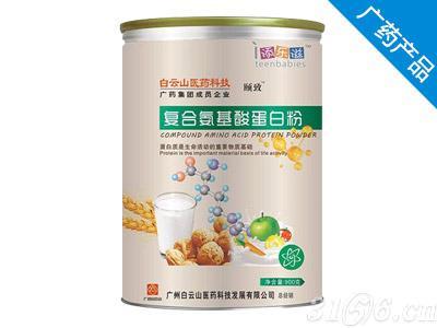 复合氨基酸蛋白粉
