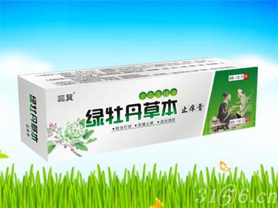 绿牡丹草本止痒膏治疗湿疹的效果如何