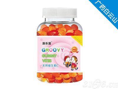 添乐滋-天然维生素C